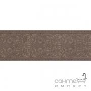 Плитка керамическая декор FAP SUPERNATURAL DAMASCO VISONE INSERTO fJWV