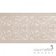 Плитка керамическая декор FAP SUPERNATURAL DAMASCO AVORIO INSERTO fJWW