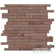 Плитка керамическая декор FAP SUPERNATURAL FRAMMENTI VISONE MOSAICO fJWR