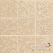 Плитка керамическая мозаика FAP SUPERNATURAL GLACEE CREMA MOSAICO fJY7