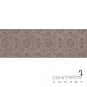 Плитка керамическая декор FAP SUPERNATURAL LUX VISONE INSERTO fKDW