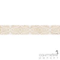 Плитка керамическая фриз Fanal DAINO REAL MARFIL CENEFA