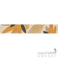 Плитка керамическая фриз Fanal DAINO REAL CENEFA FLOR MARFIL