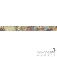 Плитка керамическая фриз Fanal LUXE LISTON CREAM COCINA