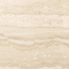 Плитка Porsixty Sans Claro (под камень)