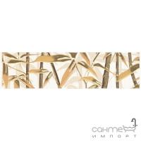 Фриз Береза керамика Ретро Retro Bambo (25x6.5)