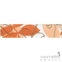 Фриз Береза керамика Ретро оранж. (25x5,4)