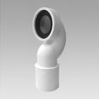 Колено S образное для унитаза, регулируемое с 130 до 150 мм Cielo CSB