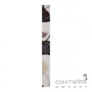Плитка Argenta Ceramica Sintesis Gregal Chocolate Cenefa 5x60