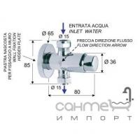 Пневматический кран для душа Remer Rubinetterie S.p.A. Tempor TE31/CR Хром
