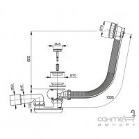 Сифон для ванны автомат AlcaPlast A55K-100 металл (слив 45мм)