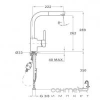 Смеситель для кухни Teka Alaior-XL HP (ARK 938) 239381210 Хром