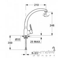 Смеситель для кухни Teka MF-2 Forum H 81911462 Хром