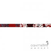Бордюр Ceramika-Konskie Italia elena 3.2x50