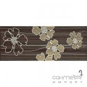 Плитка Ceramika-Konskie Marco brown inserto 20x50 (кафель с цветами)