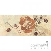 Плитка Ceramika Color Aruba dekor 25x60 (цветок)