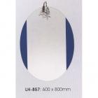 Зеркало для ванной с подсветкой H2O LH-857