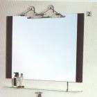 Зеркало для ванной с подсветкой H2O LH-939