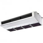 Подвесной блок для кухни Mitsubishi Electric PCA-RP125HAQ