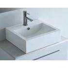 Раковина для ванной комнаты Salgar PARMA 510 porcelain white 16930
