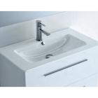 Раковина для ванной комнаты Salgar PADOVA 810 porcelain white 17751