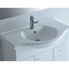 Раковина для ванной комнаты Salgar NILO 550 porcelain white 17731