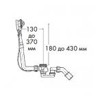 Система слива/перелива с хромированной поворотной розеткой для ванны Keramag myDay 590600
